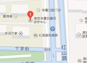 南京华厦来院路线